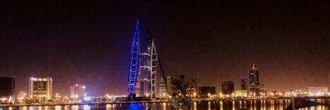 Bahrain Kombinationsreisen © mit freundl. Genehmigung Ahlam Simmer