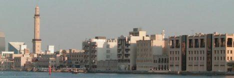 Dubai Highlights © B&N Tourismus