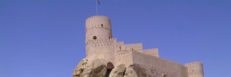 Oman Kurzreisen © B&N Tourismus