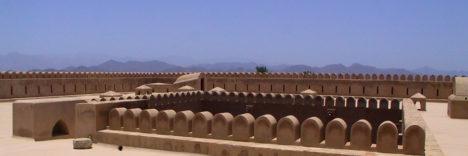 Oman Reisetipps © B&N Tourismus