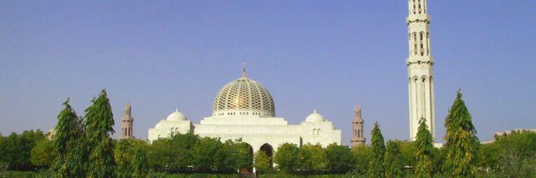 Rundreisen Oman © B&N Tourismus